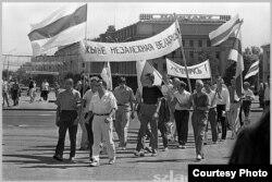 Дзень незалежнасьці Рэспублікі Беларусь. Фота Юрыя Малярэўскага. 1994 год