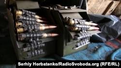 Боеприпасы украинских военных на позициях в Донецкой области