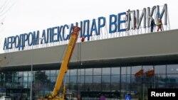 24 лютого з аеропорту у Скоп'є зняли напис «Александр Великий»