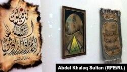 من اعمال الخطاط عباس الطائي
