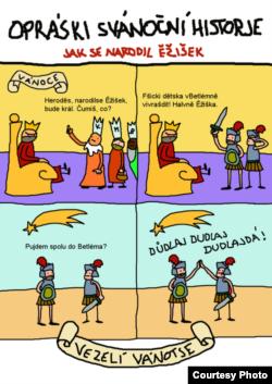 Кортинке - Раждиство