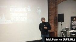 Михаил Фишман на показе фильма в Казани