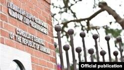 Լոս Անջելեսում Հայաստանի գլխավոր հյուպատոսության շենքը Գլենդեյլում, արխիվ