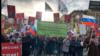 Сәяси тоткыннар аналары Немцов йөрешендә, Мәскәү, 29 февраль