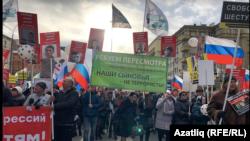 Немцов маршында