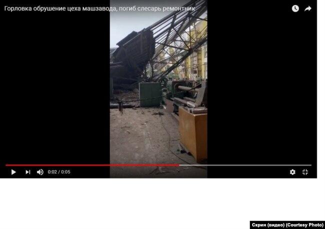 Скрин из видео, снятого внутри цеха после обвала