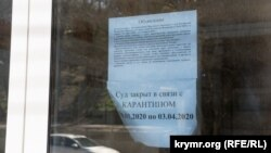 Rusiye kontrolindeki Aqmescit Kiyev rayon mahkemesiniñ kirişinde ilân
