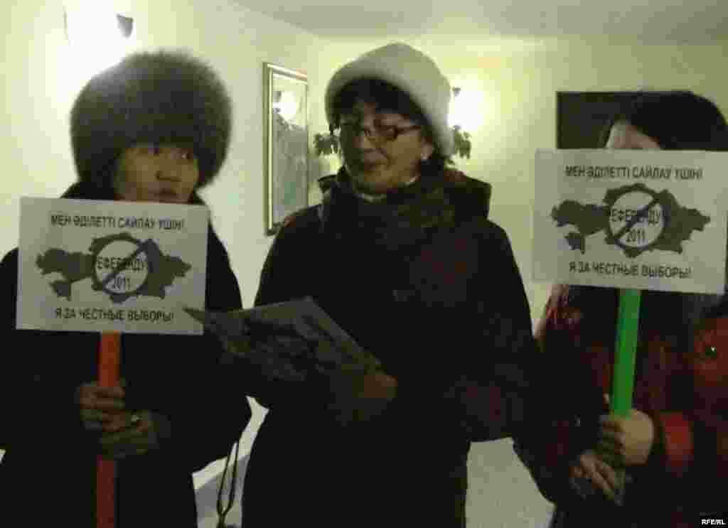 Казахстан. 10 января - 14 января 2011 года. #13