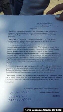 В Махачкале жертвы аферы чиновников заявили о своих претензиях