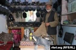 محصولات تولید شده از پوست گوسفند قرهقل در افغانستان