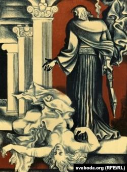 Ілюстрацыя да паэмы В. Шаранговіча