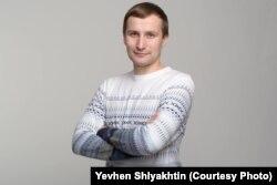 Євген Шляхтін