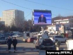 Трансляция пресс-конференции Владимира Путина в Артбухте, Севастополь, 17 декабря 2015 года