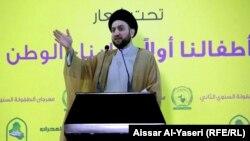 رئيس المجلس الأعلى الإسلامي عمار الحكيم