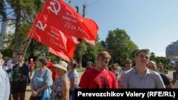 Митинг протеста КПРФ против пенсионной реформы, Сочи, 22 сентября 2018 года