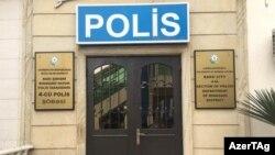პოლიციის დეპარტამენტი ბაქოში