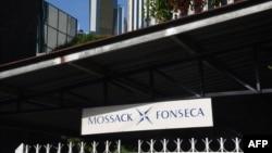 Өткөн айда Панамада жайгашкан Mossack Fonseca юридикалык уюмуна таандык ири документтер ачыкка чыккан.