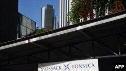 Панамадағы Mossack Fonseca фирмасының кеңсесі орналасқан ғимарат. (Көрнекі сурет.)