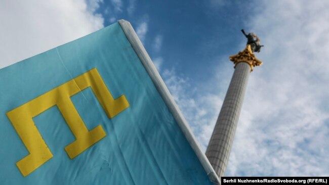 Крымскотатарский флаг. Иллюстрационное фото