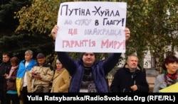 Акція проти капітуляції. Дніпро, 14 жовтня 2019 року