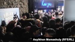 Пришедшие на показ фильма «Зұлмат». Алматы, 30 января 2019 года.