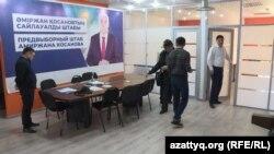 В предвыборном штабе кандидата в президенты от движения «Улт тагдыры» Амиржана Косанова. Нур-Султан, 16 мая 2019 года.
