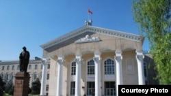 Жусуп Баласагын атындагы Улуттук университет