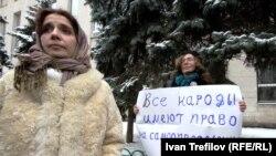 Москва. В поддержку Евромайдана