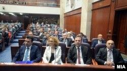 Седница на Собранието на Македонија