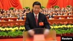 Cи Цзиньпин