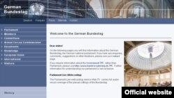 Головна сторінка офіційного сайту Бундестагу