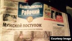 """Матлаби """"Кыштымский рабочий"""" дар бораи навраси тоҷик"""