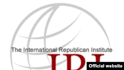 Международный американский республиканский институт провел исследование при финансовой поддержке Американского агентства международного развития