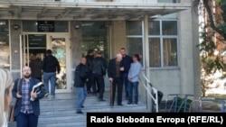 Основниот суд Скопје 1