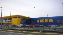 An Ikea outlet in the United States (file photo)