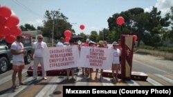 Акция протеста обманутых дольщиков в Геленджике, июль 2017 года