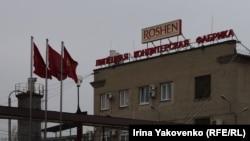 Фабрика «Рошен» Липецьку