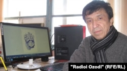 Фаррух Аҳроров