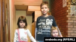 Дамініка, Тодар, Міхаліна