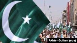 گزارش رادیویی درباره واکنش پاکستان به انتقادات دونالد ترامپ از عملکرد اسلامآباد