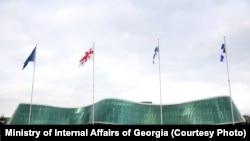 Georgia -- Ministry of Internal Affairs of Georgia