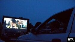 """С прожекцията на филма """"Диви и Щастливи"""" в събота вечер стартира първото Автокино във Враца"""