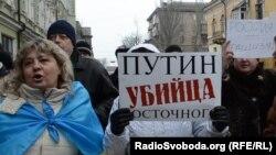 Участники проукраинского митинга в Мариуполе. 30 января 2015 года.