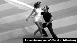 Плакат Римского кинофестиваля