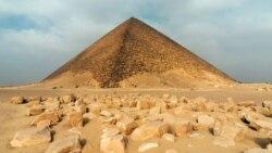 Тест: Мисыр пирамидалары