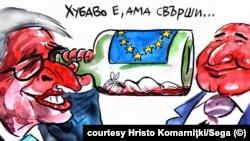 """Hristo Komarnițki autorul caricaturii apărute în ziarul """"Sega"""" - Juncker către """"prietenul Borisov"""" - """"A fost bine, dar s-a terminat"""""""