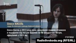 Олеся Кисіль, суддя Яготинського райсуду Київської області