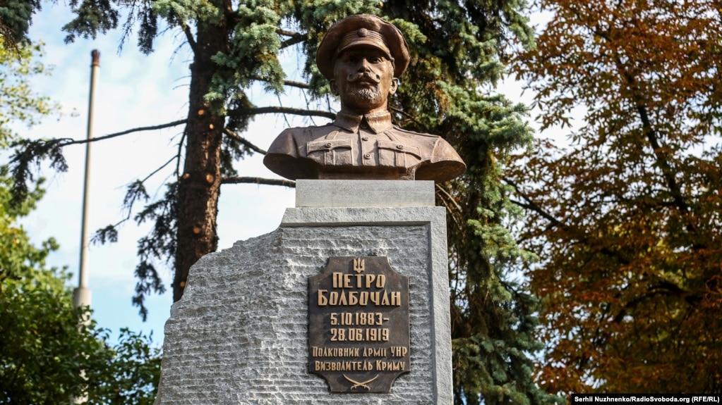 Пам'ятник полковнику Армії УНР Петру Болбочану в Києві – у творі Булгакова він діє під прізвищем Болботун