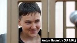 Надја Савченко.