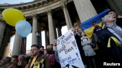 Акція на підтримку України у Петербурзі, 21 вересня 2014 року